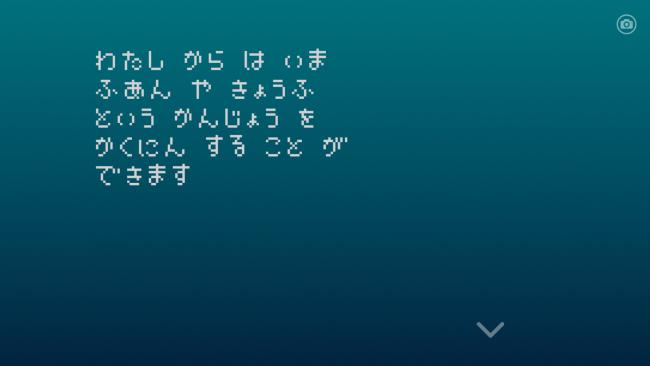 Screenshot_2016-06-29-08-22-10