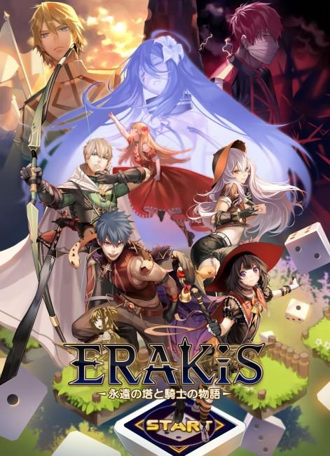 erakis_00