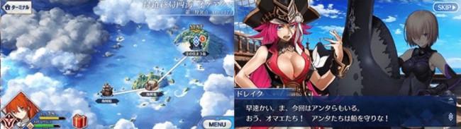 画像出典:http://appmedia.jp/fategrandorder/115629
