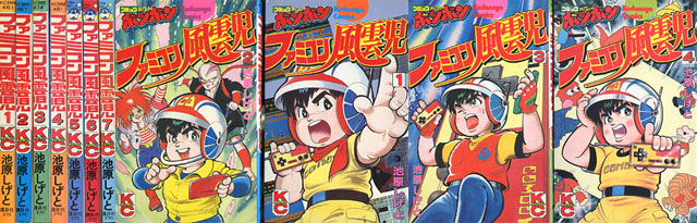 画像出典:http://www.mandarake.co.jp/information/2007/11/25/21nkn08/index.html