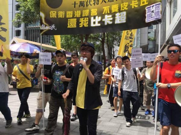 hong-kong-pikachu-marching-600x450