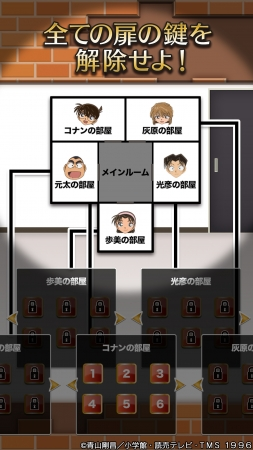 img_game_conan_2