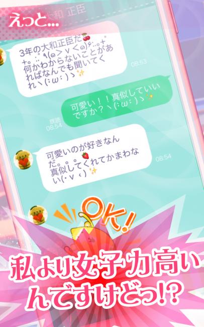 store_03