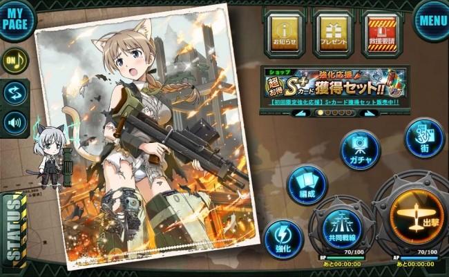 strike_1
