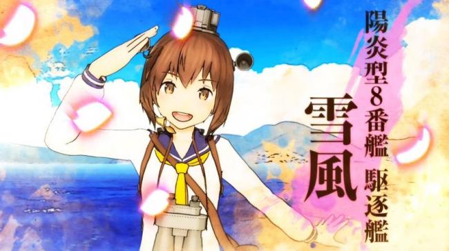 画像出典:http://dechisoku.com/articles/60351.html