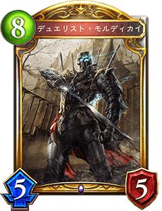 引用元:https://shadowverse.gamewith.jp/article/show/23261