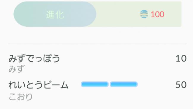 Screenshot_20160727-010806 - コピー