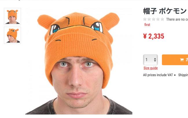 こちらはお帽子。帽子もいいが目線もいい...