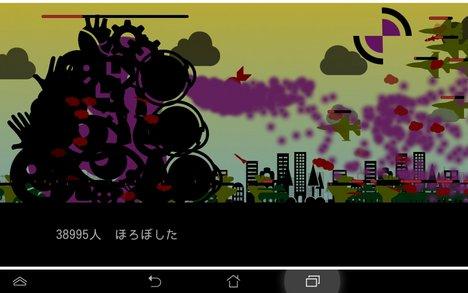 9980_screen_1