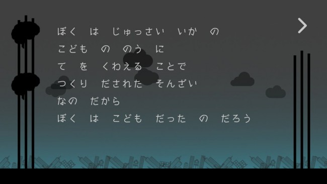 Cl7_OEBUkAEGrMq