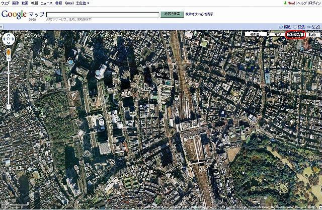 GoogleMaps_Satellite