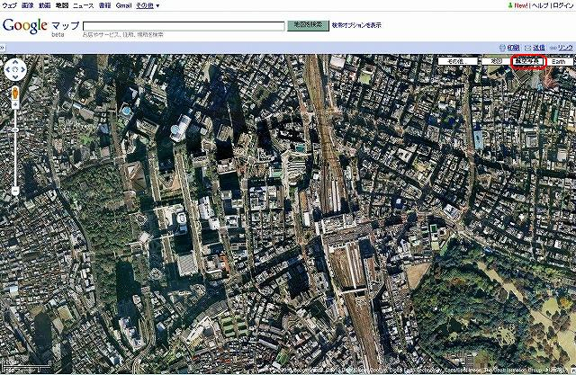 GoogleMaps_Satellite