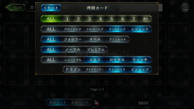 IMG_4291 2