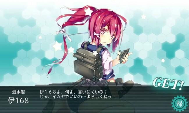 「伊168」米空母ヨークタウンを撃沈した潜水艦の結末を語ろう!
