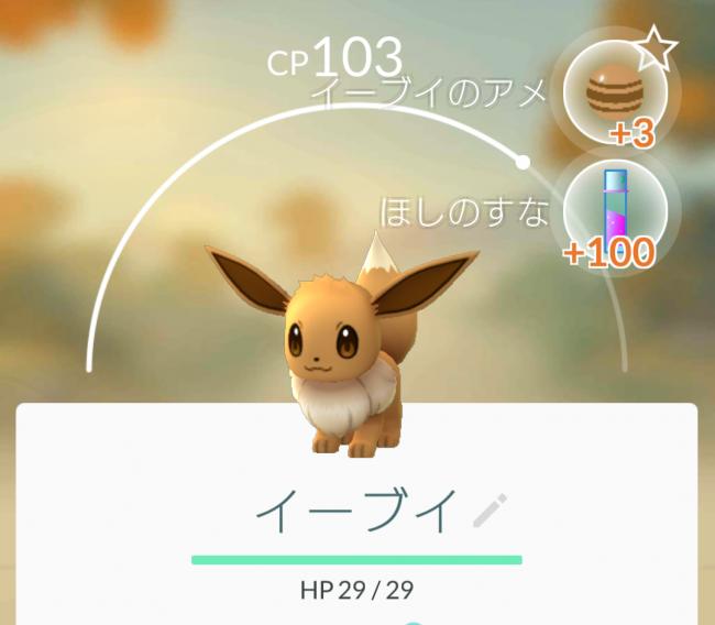 Screenshot_0000_2