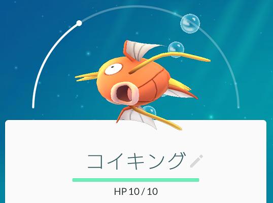 Screenshot_0000_6