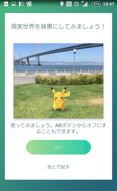 Screenshot_20160722-104713