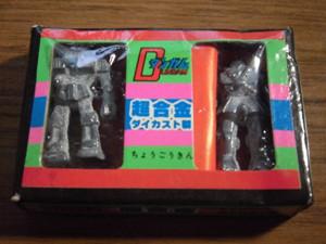 画像出典:http://roco2.blog.jp/archives/7815199.html
