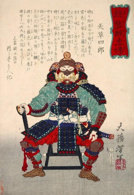 画像出典:https://ja.wikipedia.org/wiki/天草四郎