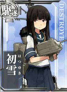 画像出典:http://wikiwiki.jp/kancolle/?%BD%E9%C0%E3