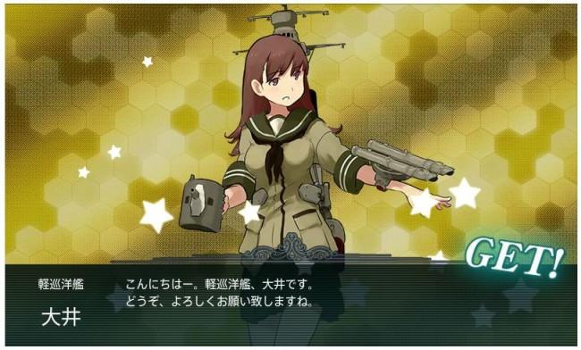 画像出典:http://blogs.yahoo.co.jp/mikan_ame/32288039.html