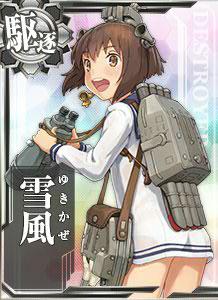 画像出典:http://wikiwiki.jp/kancolle/?%C0%E3%C9%F7