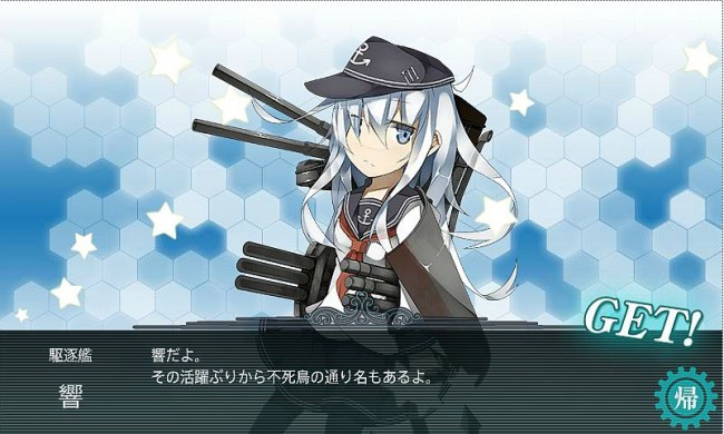 画像出典:http://matome.naver.jp/odai/2142138701104938201