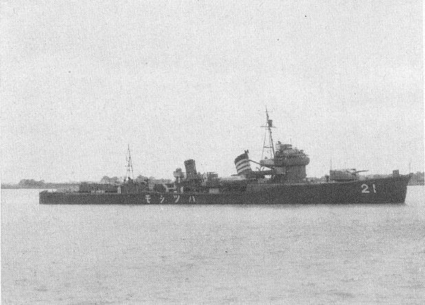 画像出典:https://ja.wikipedia.org/wiki/初霜_(初春型駆逐艦)