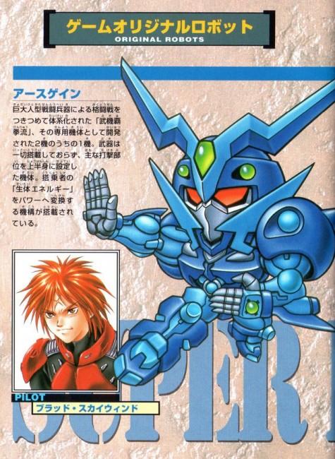 画像出典:http://blog.goo.ne.jp/touffu/e/c1125d68119ebc6542328ab38ed4028e