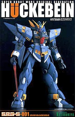 画像出典:http://www.suruga-ya.jp/product/detail/603010926001