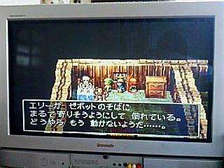 引用元:http://yaplog.jp/cardinal_rose/image/2/1