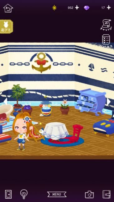 ドナルドがいるので、私はドナルドのお部屋っぽくしてみました!