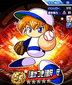 IkariMamoru_tg4Mj7