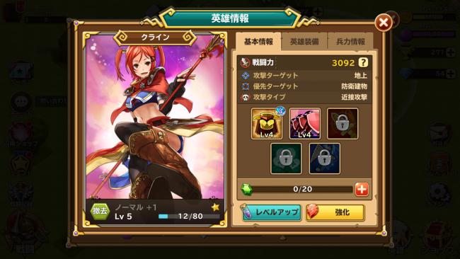 R080242