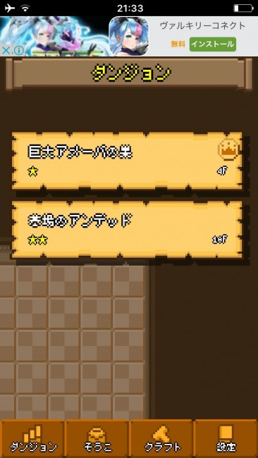 R080832