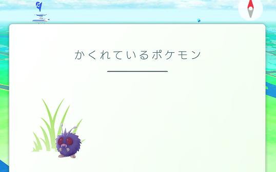 Screenshot_20160809-122332