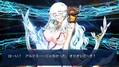 画像出典:http://fatego.usakan.com/event/orion-tasukete-valentine-chocolate/