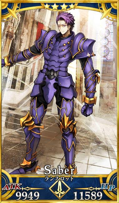 画像出典:https://gamy.jp/fate-go/LancelotSaber-status