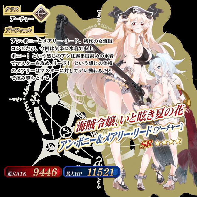 画像出典:http://news.fate-go.jp/2016/jccfoh/