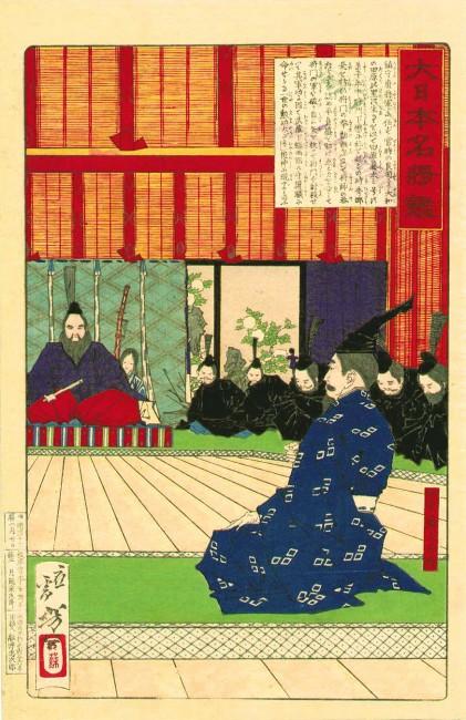 画像出典:https://ja.wikipedia.org/wiki/藤原秀郷