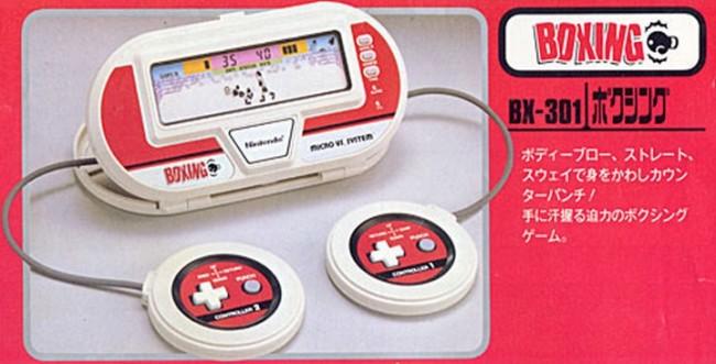 画像出典:http://renote.jp/articles/3617