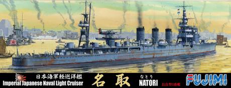 画像出典:http://www.fujimimokei.com/item/items/4968728401201/