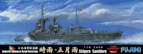 画像出典:http://www.fujimimokei.com/item/items/4968728401133/
