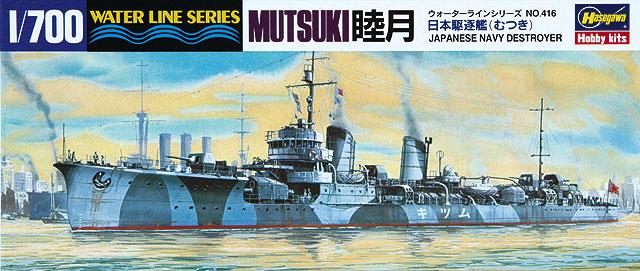画像出典:http://www.hasegawa-model.co.jp/product/416/