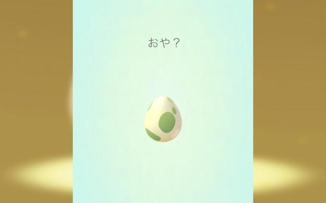 pokemon-egg