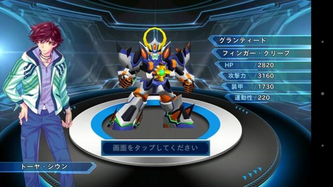 画像出典:http://blog.livedoor.jp/ara86taka-2taetai/archives/52168605.html