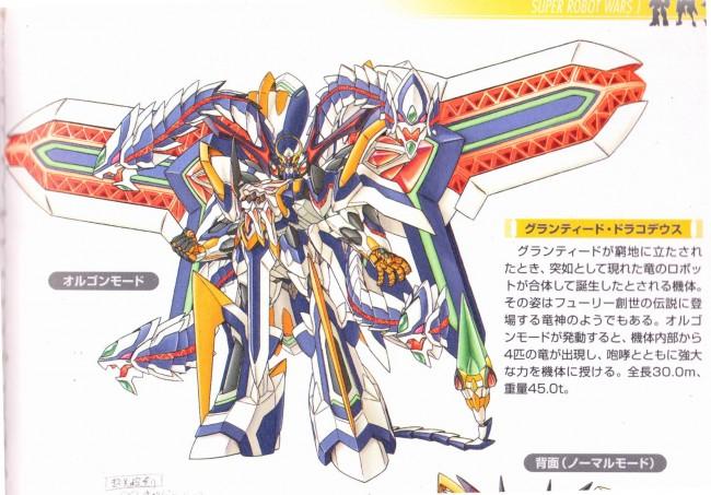 画像出典:http://www.logsoku.com/r/2ch.sc/gamerobo/1465988461/