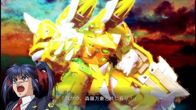 画像出典:http://stordoraken.blog.fc2.com/blog-entry-9.html