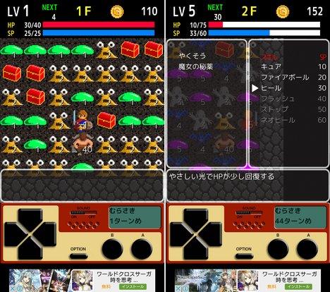 10789_screen_1
