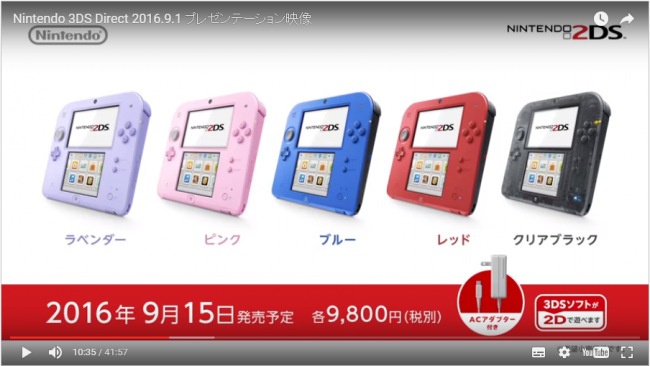 2ds_img